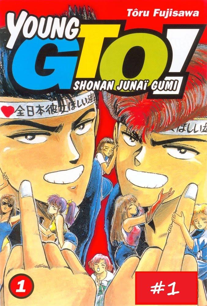 Shounan Junai Gumi