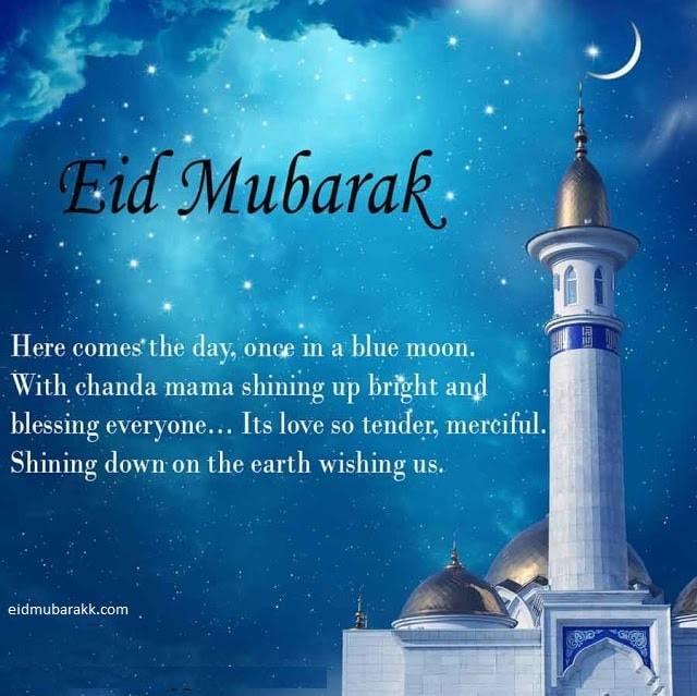 eid-mubarak-in-advance