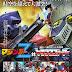 Mazinger Z y Transformers tendran su crossover en Manga con estilo cómic.