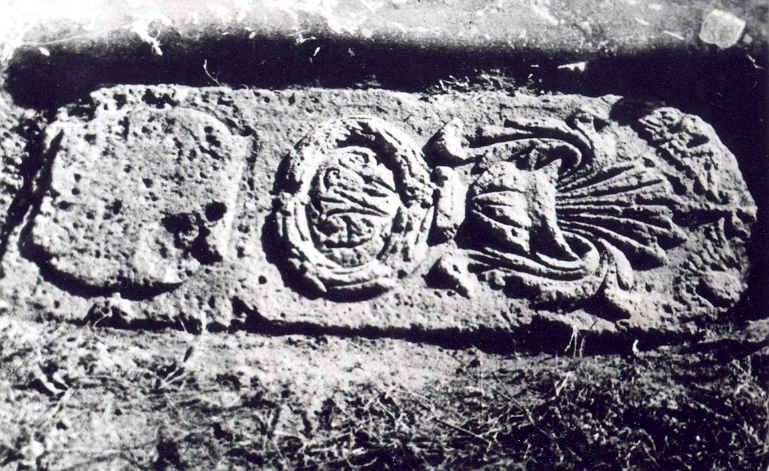 Могильная плита графини Жанны Ламотт (Миледи) в Старом Крыму