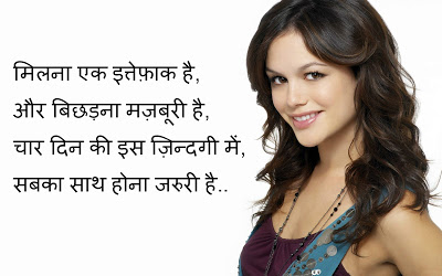 majboori shayari in hindi images download
