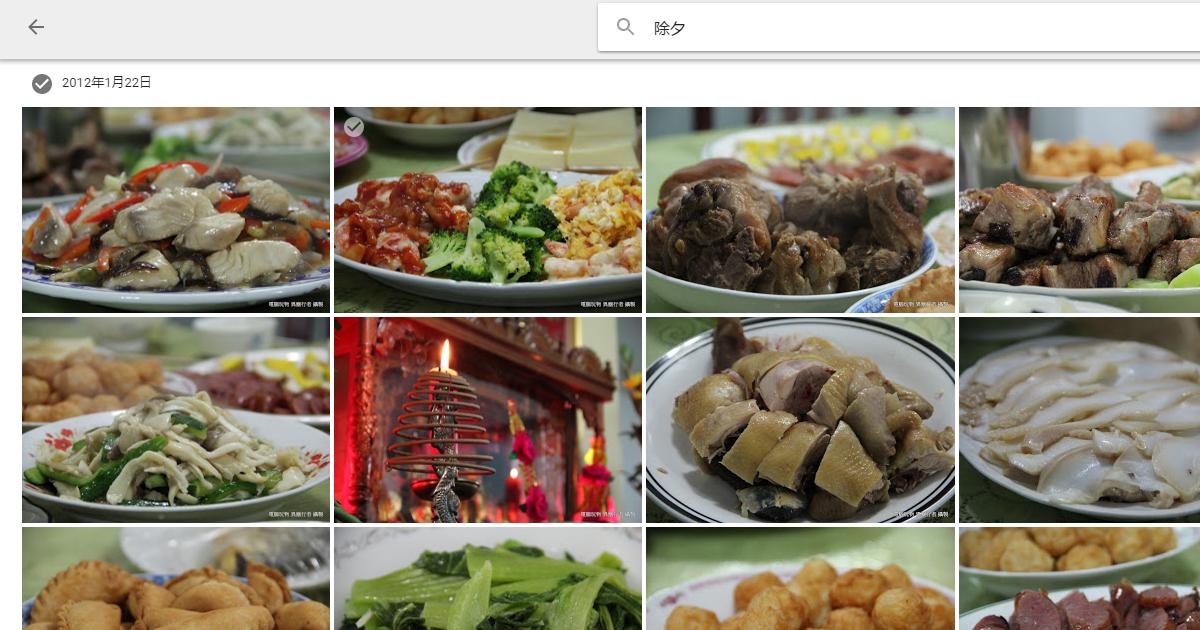 不用再整理春節出遊家庭照片:開啟 Google 相簿「自動」整理
