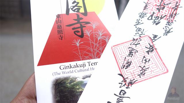 Tiket dan Brosur Ginkakuji Temple