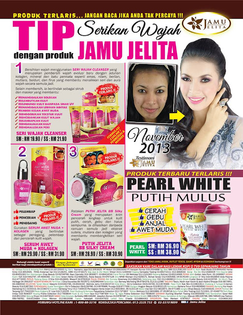 Seri Wajah Cleanser Jamu Jelita