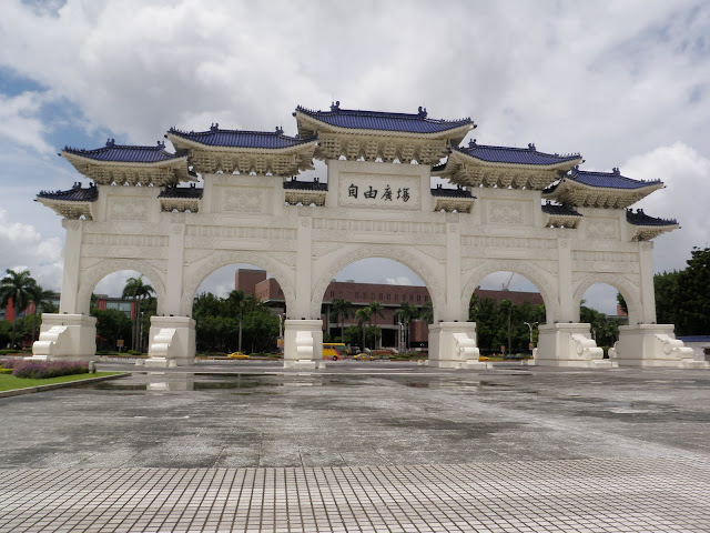 Chiang Kai Shek Memorial Gate