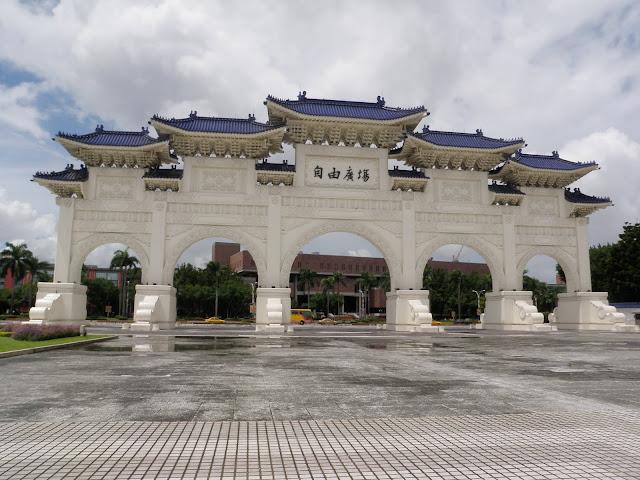 Chiang Kai Shek Memorial Gate