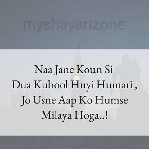 Mile Jab Hum Tum Love Dua Shayari Image in Hindi