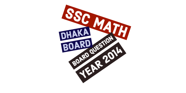 Dhaka Board SSC Math Question 2014