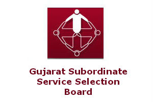 gsssb-vacant-posts-of-senior-clerk