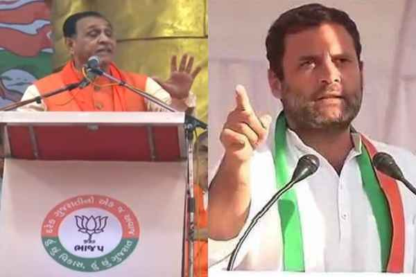 vijay-rupani-challage-rahul-gandhi-gujarat-more-develop-than-congress-states
