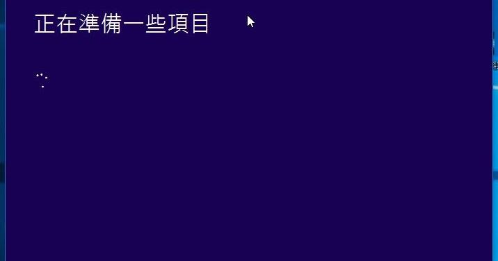 下載 windows 10 專業 版
