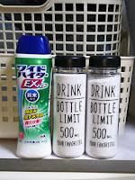 100均 セリア ドリンクボトル500ml