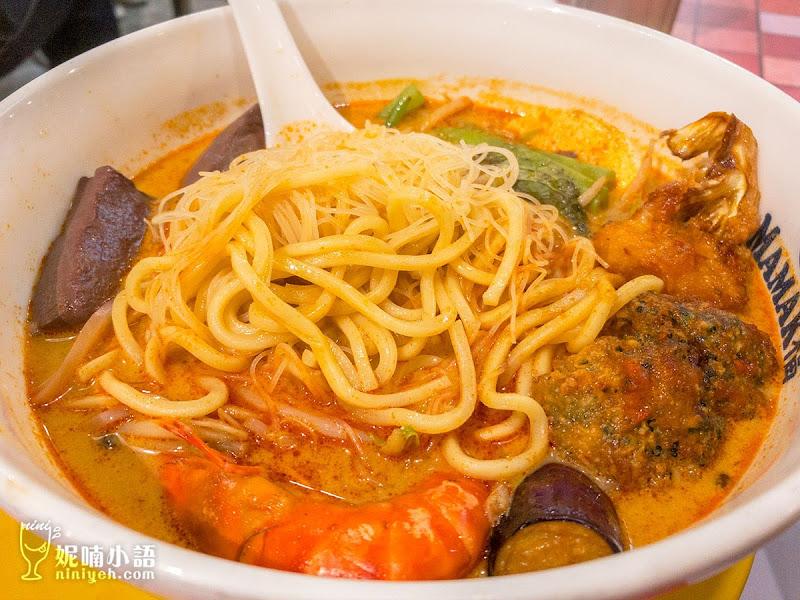 【東區美食】Mamak 檔。馬來西亞皇室御廚領軍正宗檳城料理