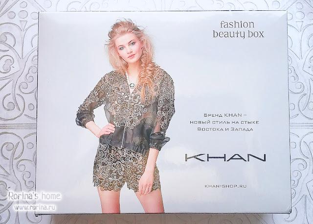 Лето Fashion Beauty Box