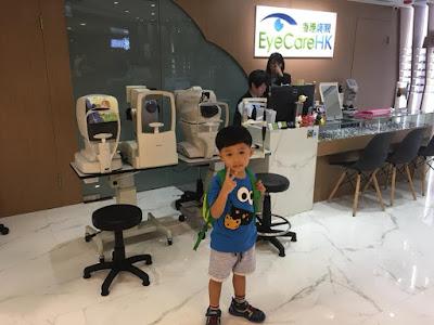 EyeCareHK「香港護眼」兒童驗眼服務