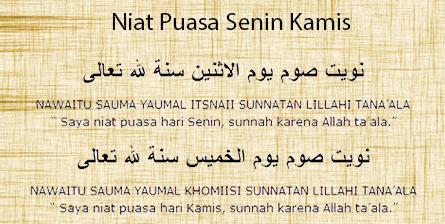 Doa Buka Puasa Senin Kamis Sekaligus Membayar Hutang Puasa Ramadhan