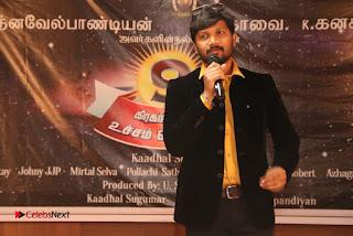 9 Giragankalum Ucham Petravan Tamil Movie Pooja Stills  0043.jpg