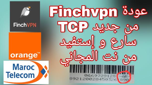 عودة تطبيق Finchvpn من جديد لتشغيل النت على شريحة أورنج
