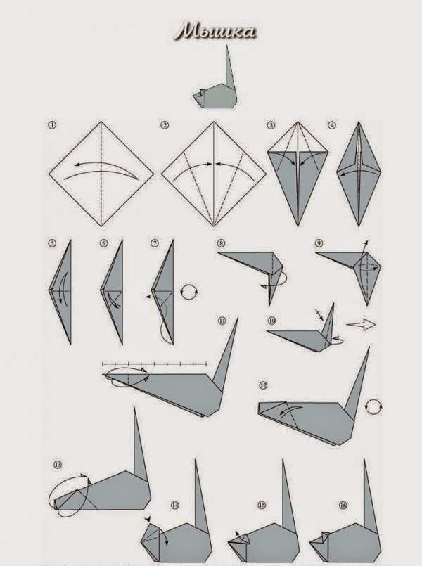 origami facile de chat. Black Bedroom Furniture Sets. Home Design Ideas