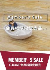 http://www.brass.co.jp/item_list/048/