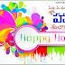 Top Holi Greetings HDwallpapers in telugu - Telugu Holi Panduga Shubhakankshalu