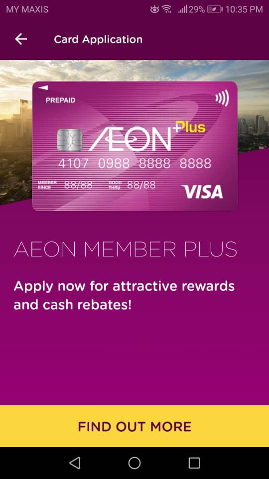 Apply for AEON Member Plus Card