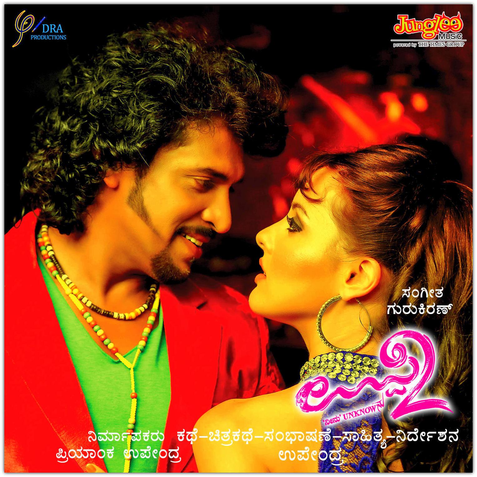 Upendra 2 telugu movie download utorrent free