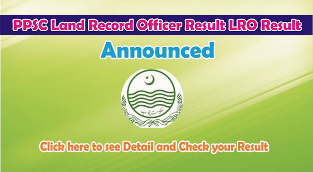 PPSC Land Record Officer Result