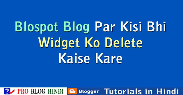 how to delete any widget from blogspot blog, blogspot blog se kisi bhi widget ko kaise remove kare, blogspot tutorial in hindi