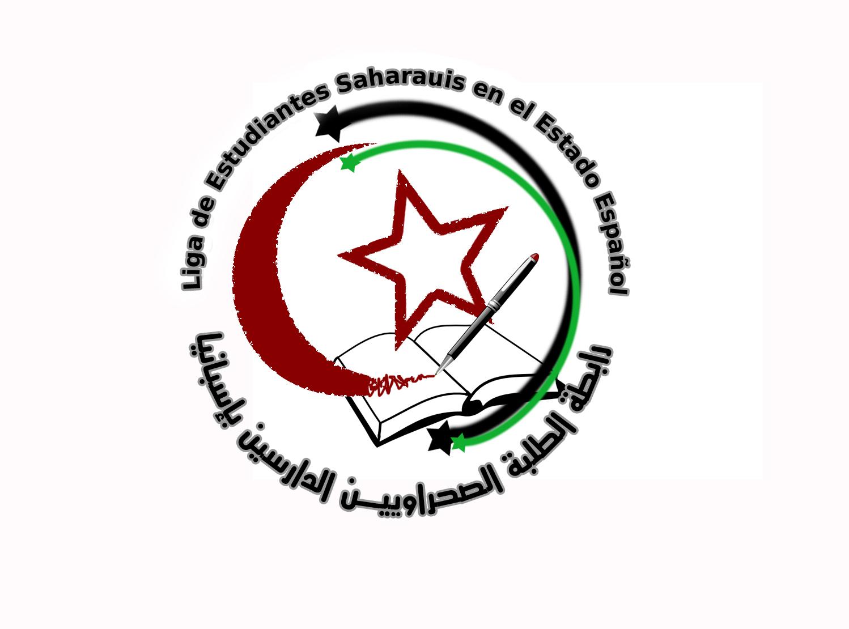 Resultado de imagen de l liga de estudiantes y jóvenes saharauis