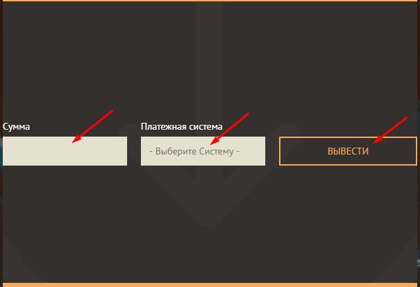 Регистрация в Cryptoera 6