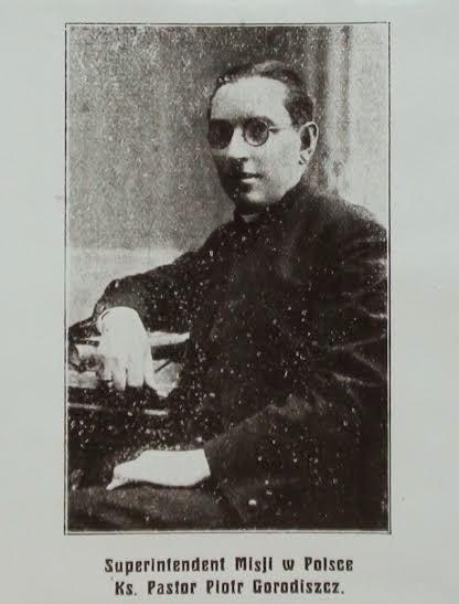 Пётр Городищ