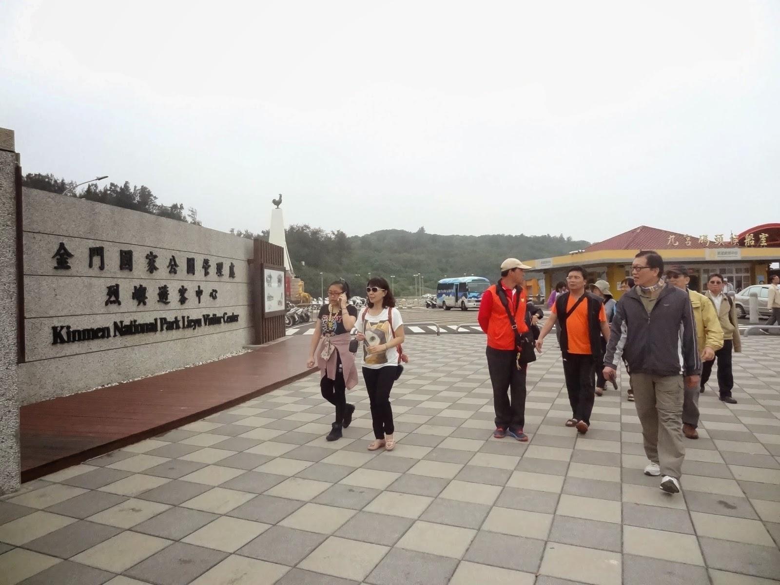 M9 鐵馬車隊活動日誌: 金門三日遊(第三天)