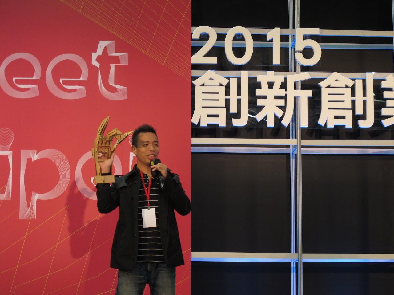 [2015 Meet Taipei] 台灣人喜歡問「你到底要做什麼?」為什麼不能單純就是for fun?|數位時代