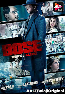 Bose Dead/Alive 2017 Complete Show Download