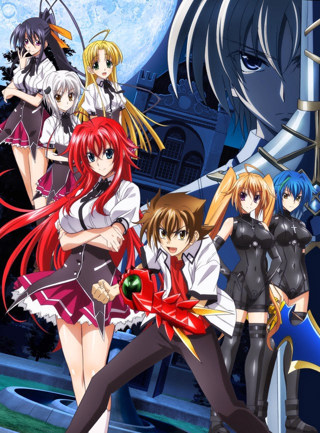 highschool dxd new german sub
