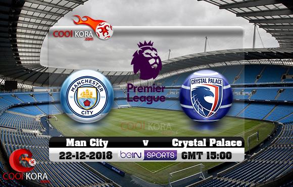مشاهدة مباراة مانشستر سيتي وكريستال بالاس اليوم 22-12-2018 في الدوري الإنجليزي
