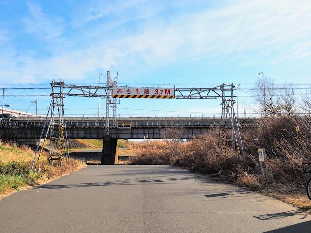 荒川自転車道 堀切橋