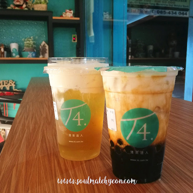 T4 (Tea For U) 清茶達人, Miri