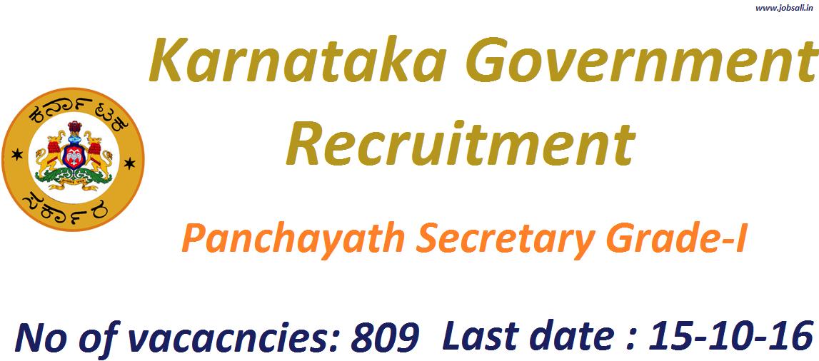 KEA GPS Recruitment, Govt jobs in Karnataka, KEA syllabus