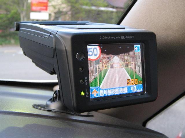Best Radar Detector App For Iphone