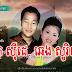 Ek Siday, Ek Side, Chheng Soriya, NON STOP, Collection Songs