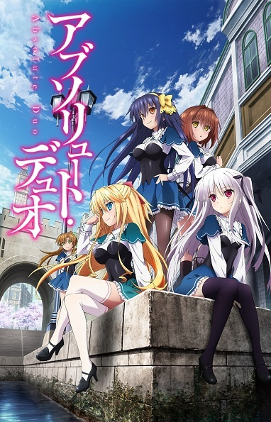 Download [Batch] Absolute Duo BD Subtitle Indonesia