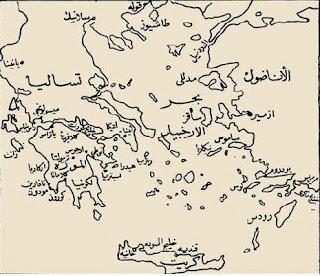 6-خريطة اليونان وبها بيان الحرب التى اندلعت فى اليونان والجهات التى استولى عليها إبراهيم باشا
