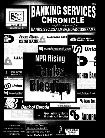 Bsc magazine april 2018 pdf free download in hindienglish bank po banking services chronicle april 2018 pdf hindi english language download fandeluxe Image collections