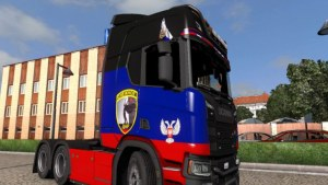 Scania 2016 Donetsk Skin