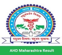 AHD Maharashtra Result 2017