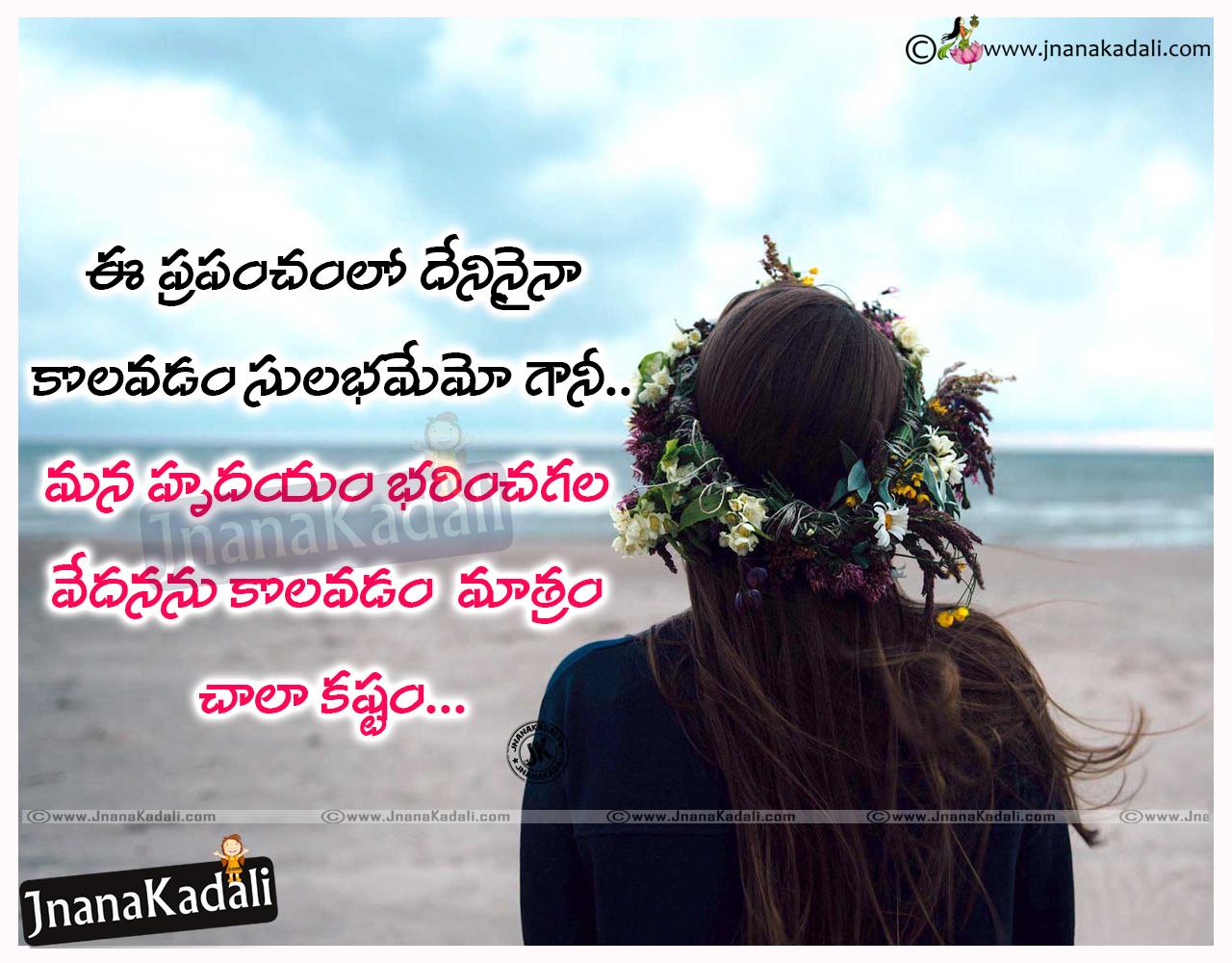 sad telugu alone death and life failure quotes images