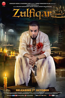 Zulfiqar (2016) Full HD Bengali Movie Free Download thumbnail