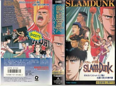 Slam Dunk: Hoero Basketman-damashii! Hanamichi to Rukawa no Atsuki Natsu (4) BD Subtitle Indonesia